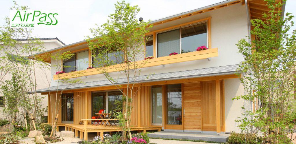 フルオーダーメイドハウス「Airpassの家」